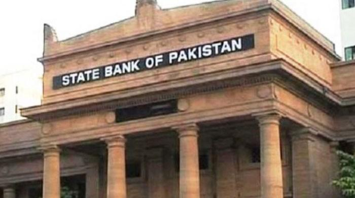 State Bank of Pakistan cuts main policy rate by 100 bps to 7%