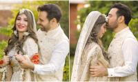 Singer Haroon Rashid gets hitched in a private nikkah ceremony