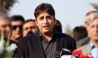 PPP Chairman Bilawal Bhutto says provincial autonomy shrinking in country