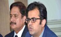 NADRA DG Zulfiqar Ali removed from post