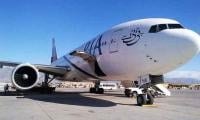 UK to Pakistan fares jump 300% after PIA barred from entering airspace