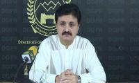 Ajmal Wazir chaired two meetings of steering committee: report