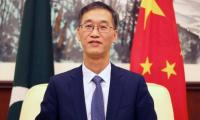 Chinese ambassador says Pakistan has 'greatest potential' to be hub of trade