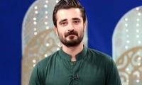 Hamza Ali Abbasi shares first sweet photo of his newborn son