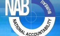 Sharif Group's CFO arrested on 'solid evidence', court told