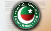 Govt approves hiring of six members of PTI digital media cell at information ministry