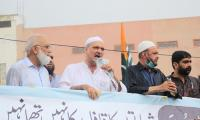 JI demands terrorists who attacked Karachi rally be brought to justice as one worker dies
