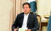 PM Imran to kick off Pakistan's biggest tree plantation drive today