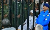 Trial of Sudan's ousted Bashir delayed at request of his defence