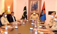 Army chief briefed on Pakistan's internal, external security situation: ISPR