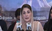 'NAB wanted to harm me,' says Maryam Nawaz after Lahore clashes