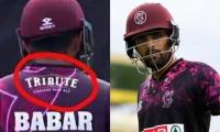 Babar Azam's Somerset jersey not to show alcohol brand's logo after backlash