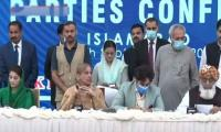 Pakistan Democratic Movement to begin struggle against govt from October