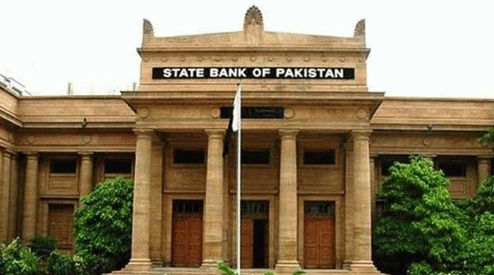 SBP maintains benchmark rate at 7% - The News International