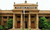 SBP to unveil monetary policy today, interest rate likely to remain unchanged