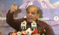 PM Imran Khan wants me to go to jail, says Shehbaz Sharif