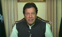 PM Imran calls on countries to return looted wealth