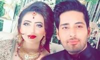 Humayun Saeed's younger brother ties the knot in an intimate ceremony