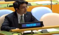 Kashmir was never part of India and never will it ever be: Pakistan