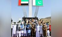 PM Imran Khan inaugurates Sheikh Muhammad bin Zayed Al Nahyan Road in Mohmand District