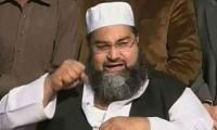 PM Imran Khan appoints Maulana Tahir Ashrafi as special representative for religious harmony