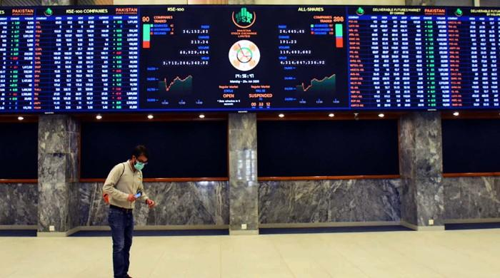 KSE-100 closes at 40,676 points as bulls rule PSX