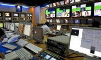 PEMRA bans broadcast of proclaimed offenders, absconders' speeches and interviews