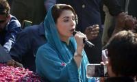 Maryam Nawaz arrives in Karachi ahead of PDM rally today