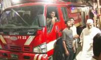 After 12 hours, Hafeez Centre Lahore still on fire