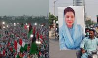 All eyes on Bagh-e-Jinnah as PDM holds second anti-govt jalsa in Karachi