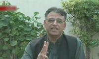 Asad Umar says Nawaz Sharif has 'a problem' with institutions, not just individuals