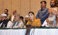 No role of Sindh government in Captain Safdar's arrest: Maryam Nawaz