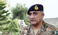 Gen Bajwa orders inquiry into 'Karachi incident' involving Capt Safdar's arrest