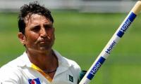 PCB to give Younis Khan permanent role as batting coach: sources