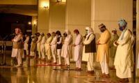 Namaz time in Pakistan — prayer timings for Fajr, Zohar, Asr, Maghrib, Isha