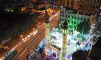 Nationwide public holiday to be observed on 12th Rabi ul Awwal