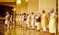 Prayer timings in Pakistan: Namaz time for Fajr, Zohar, Asr, Maghrib, Isha