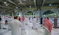 Saudi Arabia: What are the new coronavirus quarantine rules for foreign Umrah pilgrims?