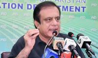 'Law will take its course now,' Shibli Faraz warns PML-N's Ayaz Sadiq