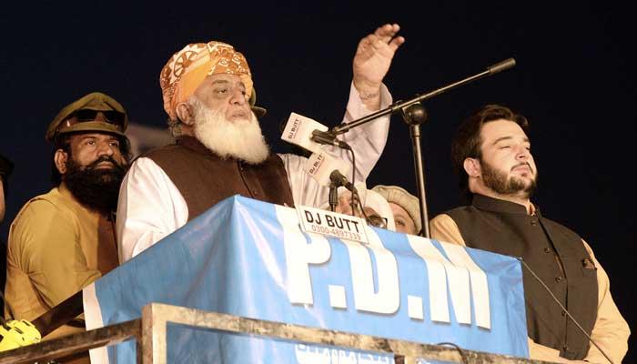747489 5990106 Fazlur Rehman Peshawar updates