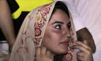 Bakhtawar Bhutto-Zardari, Mahmood Choudhry 'officially engaged' at Bilawal House Karachi