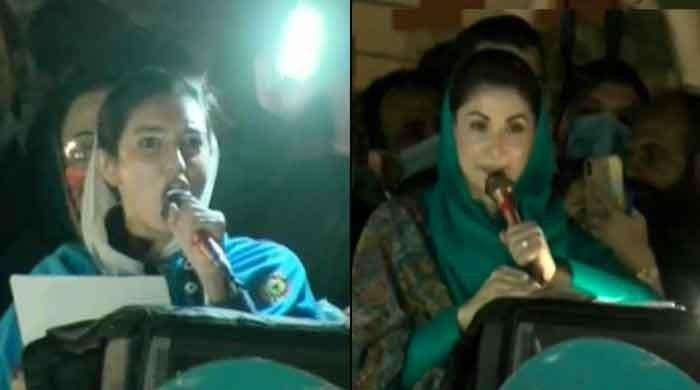 Asifa Bhutto Zardari says elected government will have to go to PDM Multan meeting