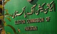 By-elections in national, provincial assemblies postponed until Jan 31, 2021: ECP