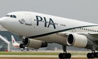 PIA issues transfer orders for 450 employees for the first time