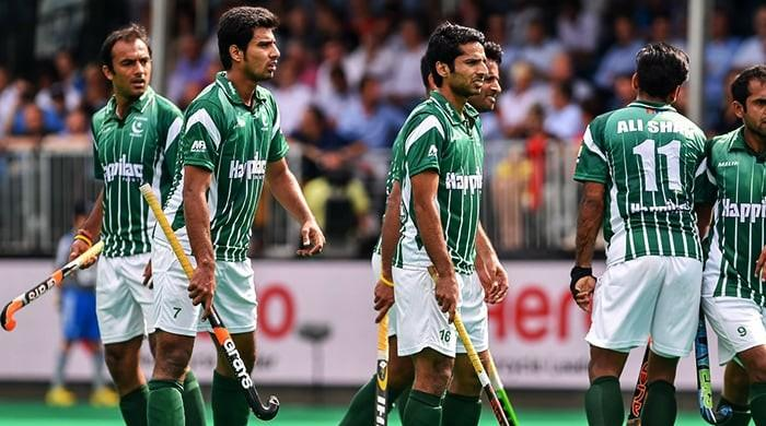 FIH introduces new eligibility rules for Hockey World Cup