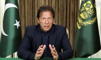 Coronavirus: PM Imran Khan presents 10-point plan at UNGA to overcome economic crisis