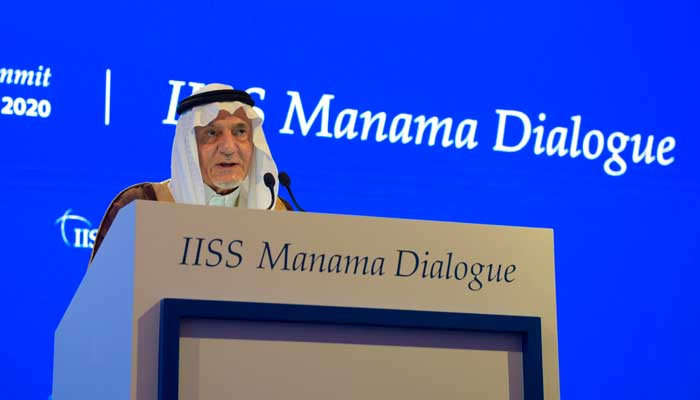 Saudi Arabia, Israel clash at Manama Dialogue thumbnail