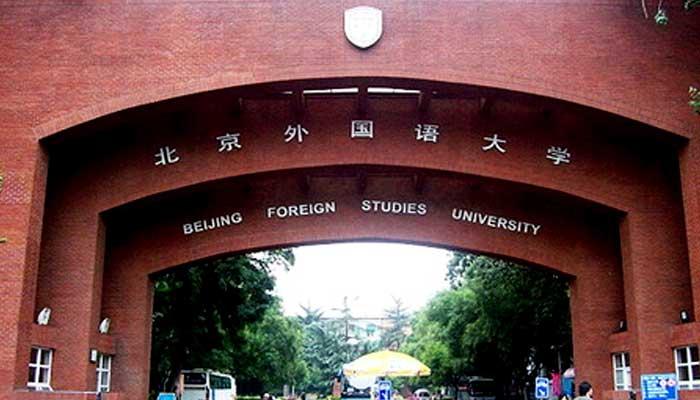 Learning Urdu becoming popular among Chinese students: Beijing university professor thumbnail