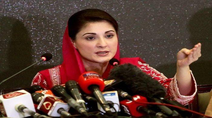 From thousands of mourners, Maryam Nawaz says don't wait for 'insensitive and heartless man'