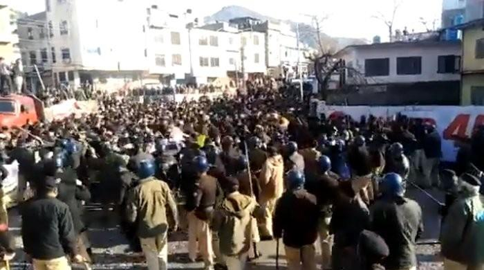 Muzaffarabad police arrested teachers protesting for job promotion